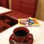 はまの屋パーラー - コーヒー