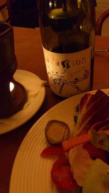 ガルプダウンカフェ - 15種類の旬野菜盛り合せ バーニャカウダソース
