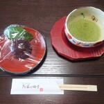 阿蘇の四季 - 料理写真: