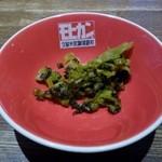 15514194 - 取り皿&高菜