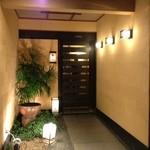 15514224 - お店の入り口は落ち着きのある佇まい