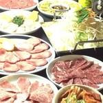 焼肉 高麗苑 - 宴会コース料理