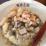 味楽菜館 - 料理写真: