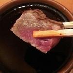 藤むら - 牛のタタキ
