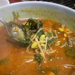 二楽亭 - テグタンスープ 650円