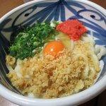 讃松庵 - めんたい釜玉 麺少な目
