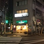 麦酒庵 - モスの二階に名店はありました。