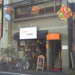 15517994 - こじんまりとしたお店です。