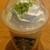 スターバックスコーヒー - ドリンク写真:静岡みかんシトラス だらーけフラペチーノ