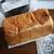 高級食パン専門店 お、おいしいっ。う、うまっ。 - 料理写真:
