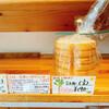ココペライ - 料理写真: