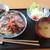 ファームイン 守人 - 料理写真:短角よくばり牛丼セット 2021.7月