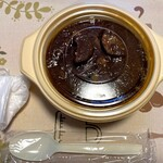 キュイボンヌ - ボンヌ丼(ナスとチーズのカレー丼)①