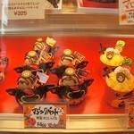 ベルサ洋菓子工房 -