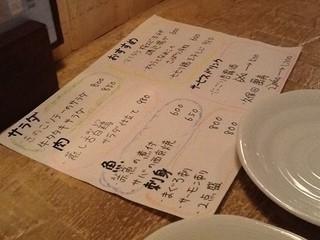 食酒処 桃 - 2012/10