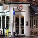 金田家 - ロンドン1号店