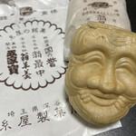 糸屋製菓店 - 料理写真: