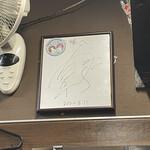 天鳳 - EXITのサイン