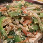 泡盛と沖縄料理 龍泉 - ゴーヤのアップ