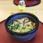 将八うどん - 料理写真:ホルモンうどん小 451円(税込)