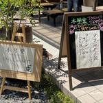 木琴堂 - 入口の看板