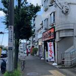 ラーメン大桜 -