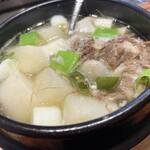 弘苑 - テールスープ