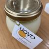 糸島ファームハウス UOVO - 料理写真:プリン