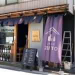 くずし割烹 ZUTTO -