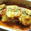 セレンディップ - 料理写真:季節のおすすめ『秋刀魚と野菜のグラタン』\1150