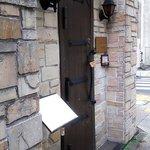 横浜馬車道 旬の肉料理イタリアン オステリア・アウストロ - (2012.10)