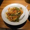 代一元 - 料理写真:スタミナ丼、930円。