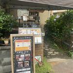 トヨクニ・コーヒー -