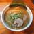 中華そば 華丸 - 料理写真:中華そば