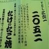 お好み焼 竹 - 料理写真: