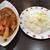 アジアン料理 バターチキン - 料理写真:マヒチェ(ラムの骨付きすね肉のトマトソース煮込み)、バスマティライス(高級長粒米)