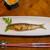 宿泊処 松葉川屋 - 料理写真:2021.7 四万十川産天然鮎のフライパンソテー