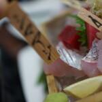 155264223 - 田舎では鮨屋でもまず置いていない青魚の最高級魚、そして真鯛の霜皮造り