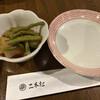 二本松 - 料理写真: