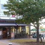 タリーズコーヒー - タリーズコーヒー 小倉店