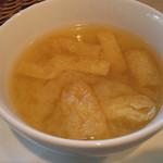 あかぎカフェ - お味噌汁