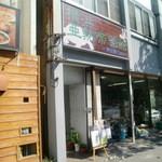 15527542 - 横浜亜熱帯茶館 爬虫類Cafe