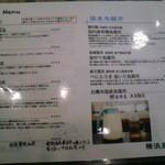 15527548 - 横浜亜熱帯茶館 爬虫類Cafe