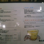 15527550 - 横浜亜熱帯茶館 爬虫類Cafe