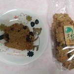 萌叡塾 - おからで できた、不思議なクッキー