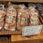 萌叡塾 - まちの駅「こってコテいけだ」で、購入しました。