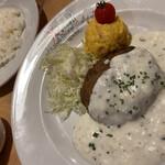 イル・キャンティ  - ハンバーグステーキ トリュフのクリームソース