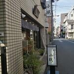 かりんとう 小桜 - お店入口