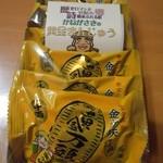かぎや菓子舗 - 金ヶ咲饅頭7個588円