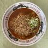 極麺 青二犀 - 料理写真:お取り寄せ担担麺  1080円